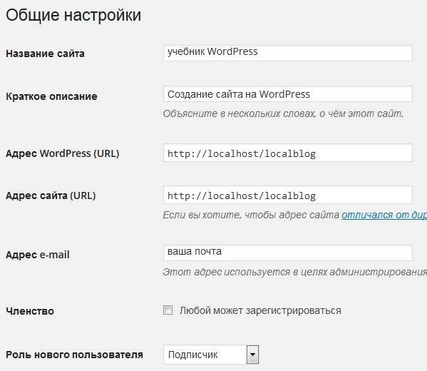 tools-WordPress3